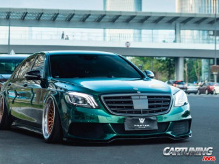 Tuning Mercedes-Benz S560 W222 2018